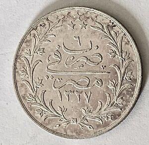Egypt - 1913 - AH 1327, yr 6 - 5 Qirsh silver coin -  AU