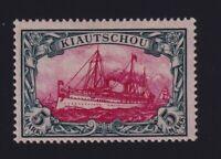 Kiauchau #22 (1901) 5m slate & carmine Kaiser's Yacht Mint H