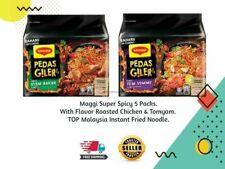 MAGGIE Noodles Pedas Giler Roasted Chicken Spicy & Tom Yummz 5packs x76g HALAL