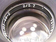 Unique Helios-44-2 2/57 mm lens M42 mount.Exc+.№79119310