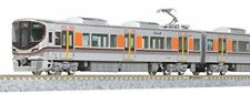 New Kato N Guedj 323 System Osaka Loop Line Basic Set (4 Cars) 10- Free Shipping