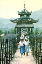 Chengdu,China,Anlan Suspension Bridge,Used,China Stamp,c.1980s