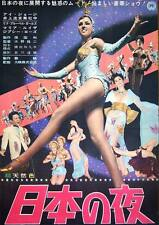 JAPANESE NIGHT CLUB SHOWS Japanese B2 movie poster BLUEBELL GIRLS SHOWGIRLS 1962