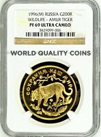Russia 1996 Proof 1 Oz Gold Coin NGC PF69 Amur Tiger Wildlife 200 Roubles Rare