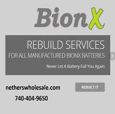 Rebuild service for BionX SL 350HT RR XL 48 volt E-Bike battery