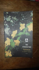 aki shimazaki - yamabuki Livre