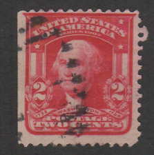 1903 2 cent Washington is NOT A RARE STAMP.