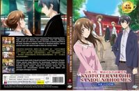 Holmes of Kyoto (Chapter 1 - 12 End) ~ All Region ~ Brand New & Factory Seal ~