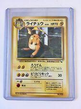 Pokemon RAICHU (Promo - No Rarity Mark) No.026 JAPANESE Rare NonHOLO MINT