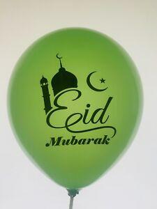 Eid Mubarak Balloons - Multicolour Pack Eid Decoration Pack of 20 Balloons