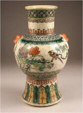 Chinese Famille Verte Crackle Glaze Vase, Qing Dynasty