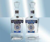 """Wodka """"Nazionalnaja! Limited 40% 0,7l Водка """"Национальная"""" ограниченный выпуск"""