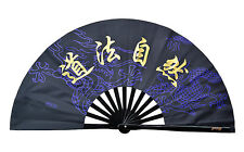Tai Chi Kung Fu Martial art Dance  MMA Combat Bamboo Bone Dragon Pattern Fan