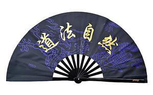 Tai Chi Kung Fu Martial art Dance  MMA Combat Bamboo Bone Dragon Pattern Fan