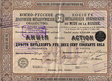 Russia 1902 South Russian Dnieper Metallurgical Company Warsaw 250 roubles coup