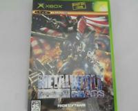 Métal Loup Chaos Japon Pour Ntsc-J Xbox Usé De Japon F/S