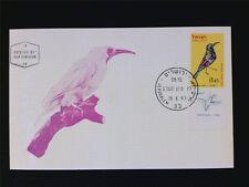 ISRAEL MK 1963 BIRDS NEKTARVOGEL VÖGEL MAXIMUMKARTE MAXIMUM CARD MC CM c5605