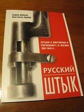 Russian Mosin Nagant Bayonet Historical Book