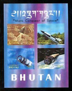 x171 - BHUTAN 1970 Space Conquest / Travel Souvenir Sheet. Unmounted MNH. 3D