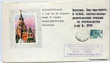 URSS TIMBRES  OBLITERES SUR LETTRE   port gratuit LE71