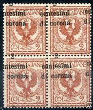 Trento e Trieste 1919 n. 2 ** quartina varietà (m1198)