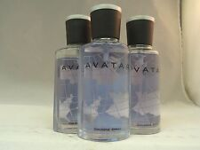 AVATAR COLOGNE SPRAY - LOT OF 3 - 2.5 OZ EACH - NEW NO BOX