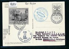 96821) Belgien SABENA FF Brüssel - Chicago 15.8.80, Karte ab Vatikan