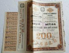 P85 ACTION RUSSE Banque de Commerce Privée de ST PETERSBOURG 200 Roubles 1912