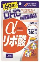 DHC α - Lipoic Acid 120 Tablets Supplement From Japan