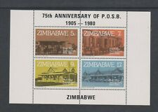 Zimbabwe- 1980, Post Office Savings Bank sheet - MNH - SG MS601