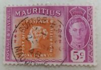Mauritius - The 100th Anniversary of Mauritius Stamps 1948 King George UK SELLER