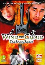 Wind and Cloud Hong Kong RARE Kung Fu Martial Arts Action movie - NEW