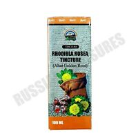 Wild harvested Rhodiola Rosea Tincture Altai Golden Root from Altai Mountains.
