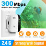 300Mbps Wireless WiFi Repeater Signal Super Booster Amplifier Range Extender Kit