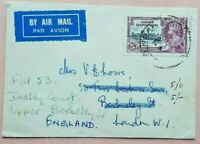SINGAPORE STRAITS SETTLEMENTS 1935 AIRMAIL COVER WITH 25 CENTS SILVER JUBILEE