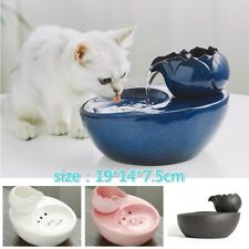 Automatic USB Electric Pet Flowing Water Fountain Cat/Dog Drinking Dispenser UK