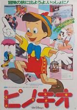 PINOCCHIO Japanese B2 movie poster R83 DISNEY NM