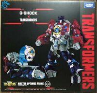 Takara G-SHOCK x Transformers Master Optimus Prime Action Figure Model KO Toy