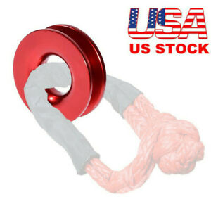 """Aluminum alloy RECOVERY SNATCH-RING Block-Snatch Pulley 41000lb For 3/8 1/2""""Rope"""