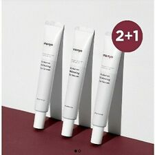 Manyo Factory Hyaluron Whitening Eye Serum 20ml X 3ea K-Beauty Free Track
