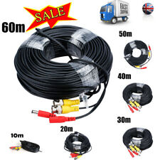 10/20/30/40/50/60M CCTV DVR Security IP Camera Video Recorder DC BNC Power Cable