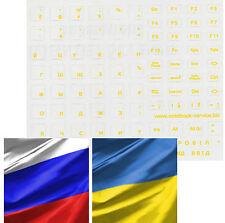 TASTATURAUFKLEBER RUSSISCH UKRAINE F. SCHWARZE TASTATUR