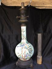 """lampe a petrole""""AUREOLE"""" porcelaine bronze 75 cm"""