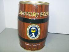 Suntory Beer Keg Can - 5 Liter
