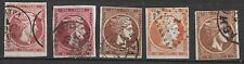 GREECE USED CLASSICS STAMPS VERY FINE AS ON 2 SCANS PRESENTED