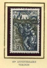STAMP / TIMBRE FRANCE OBLITERE N° 1053 VICTOIRE DE VERDUN