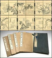1877 Kanga hayamanabi Flower Picture Japanese Original Woodblock Print 4 Book