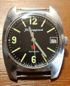 Watch Vostok Soviet Mechanical Komandirskie ZAKAZ MO USSR Chistopol Cal.2214