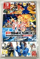 Psikyo Collection Vol. Volume 1 NEW Nintendo Switch Game ASIA Import US Seller