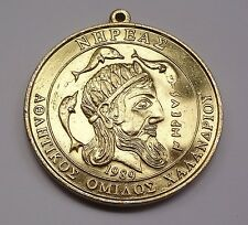 Nereus Greek Mythology The Old Man of the Sea God of the Sea Large Medal 1 3/4''